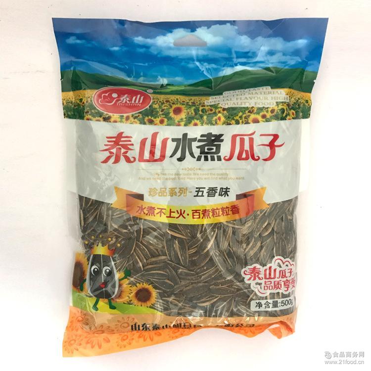 1斤装泰山牌水煮瓜子五香味香瓜子坚果炒货山
