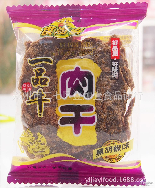 休闲食品批发食尚客一品牛肉干 *牛肉干20斤/件 肉干 香辣味