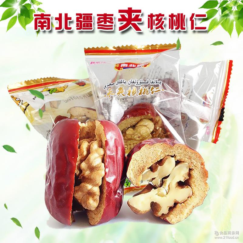 南北疆红枣夹核桃仁和田骏枣孕妇零食新疆特产抱抱果厂家直销
