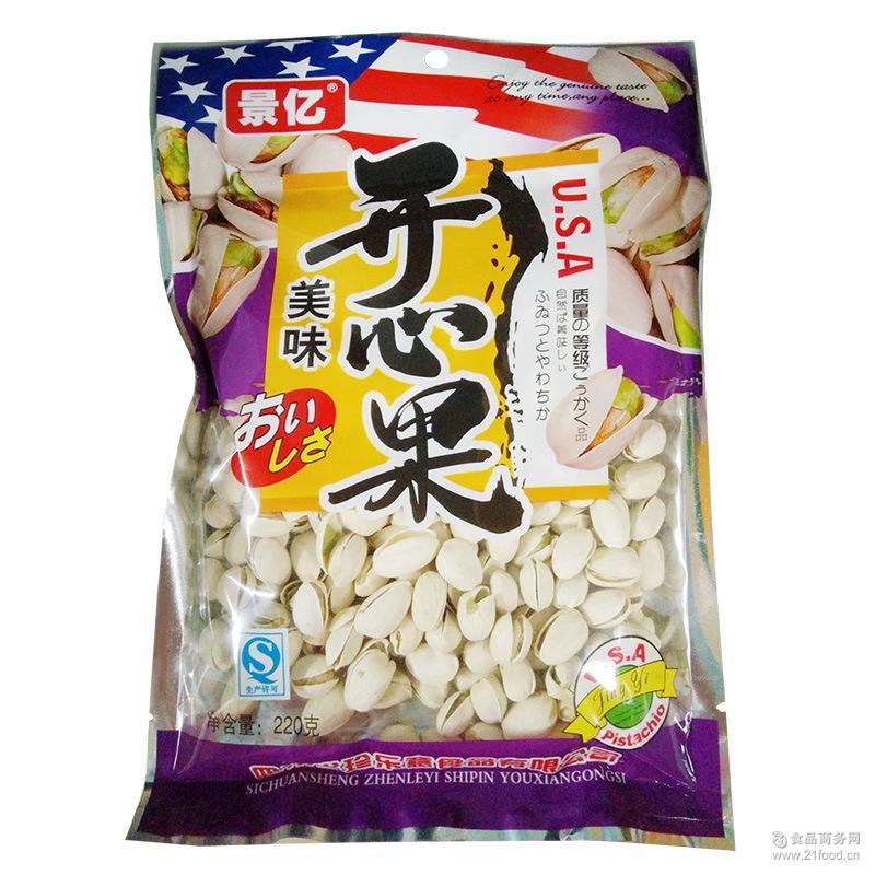 景亿开心果袋装220g大颗粒精选大原味开口坚厦门海沧禁售猪肉图片