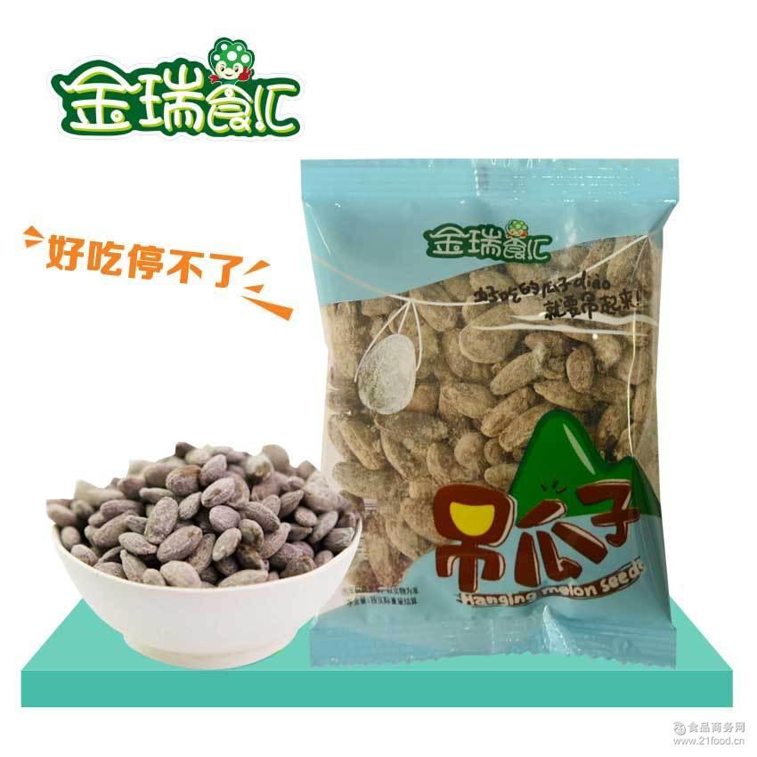 吊瓜子 厂家直销 大量批发价格 10斤/箱 金瑞食汇