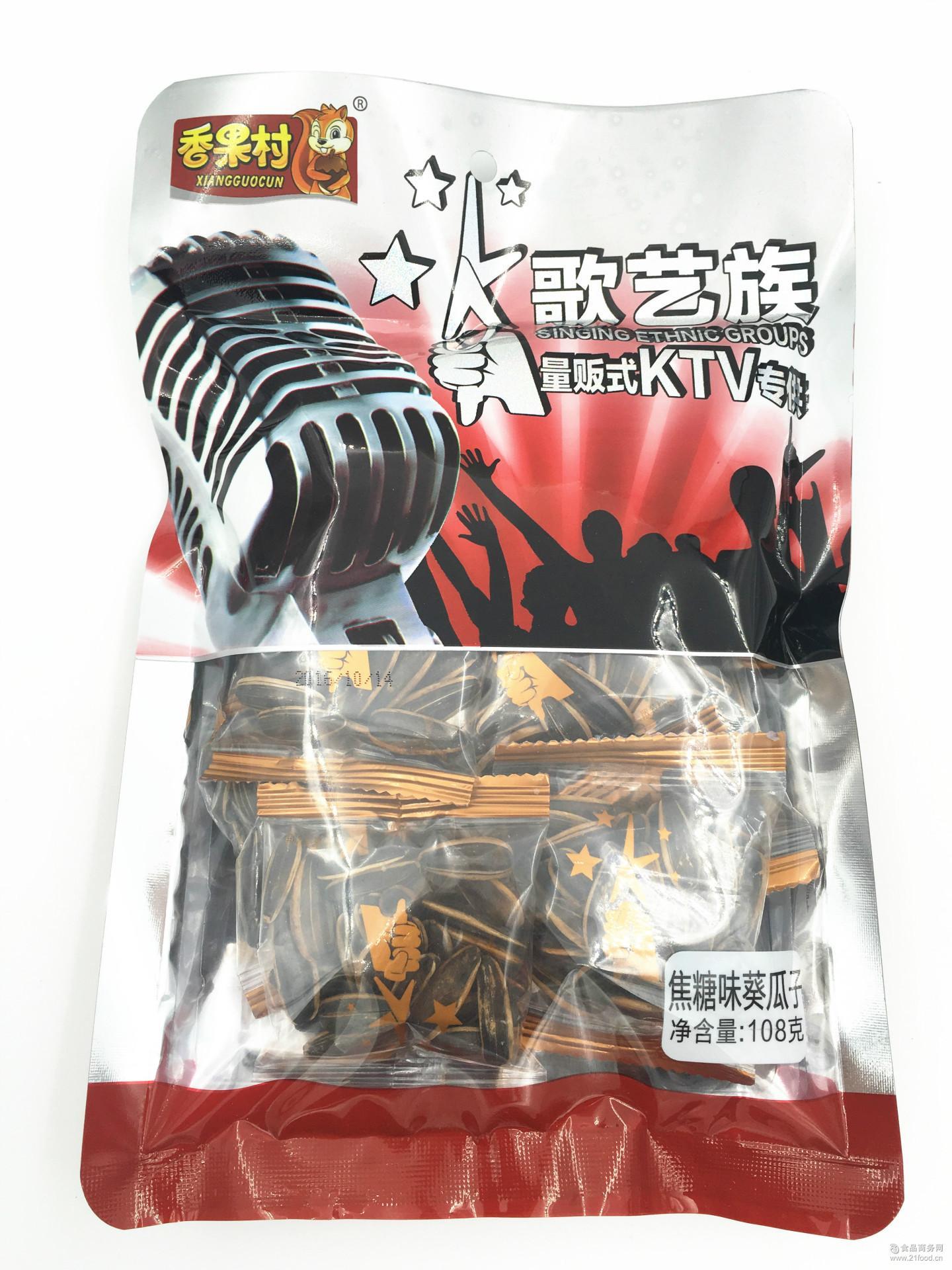 K歌艺族108g焦糖味葵瓜子 炒货 夜场 零食 年货 量版式KTV*