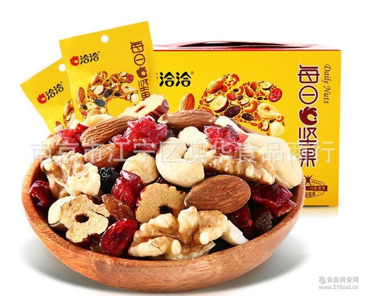 休闲零食品批发坚果零食 26g*30小包 洽洽每日坚果系列