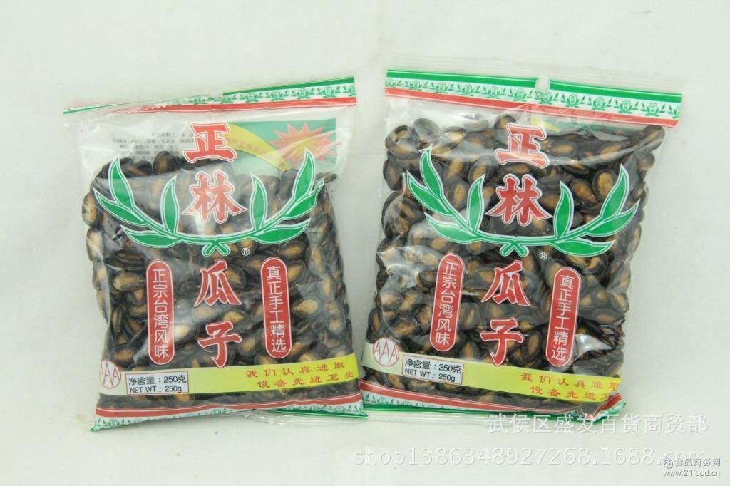 炒货 250g正林瓜子 西瓜子 干货 一手批发 正宗台湾风味 *超市