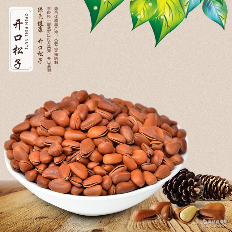 巴旦木种子卡通图片
