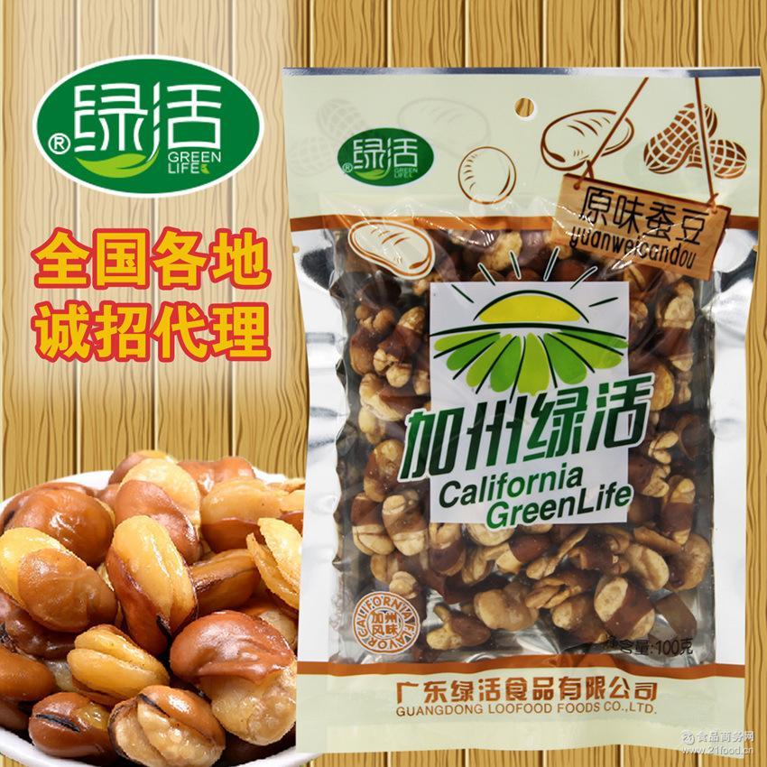 大厂直供 炒货豆类零食 袋装原味蚕豆 休闲食品厂家批发诚招代理