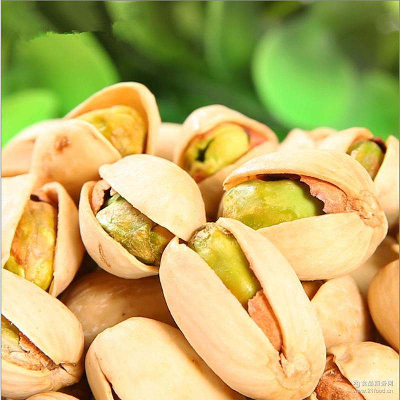 开心果盐焗味自然开口无漂白特产坚果批发