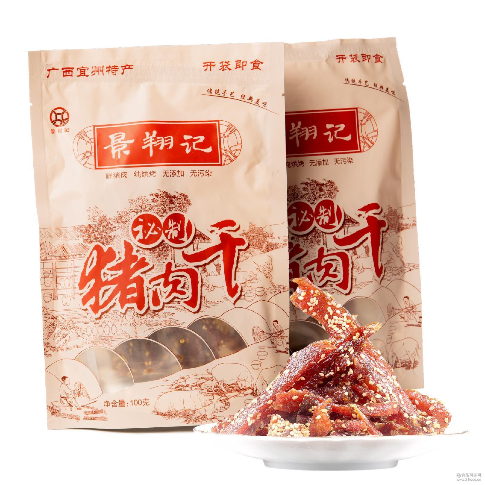 猪肉零食 休闲食品 香甜味猪肉条 景翔记秘制猪肉干 广西特产