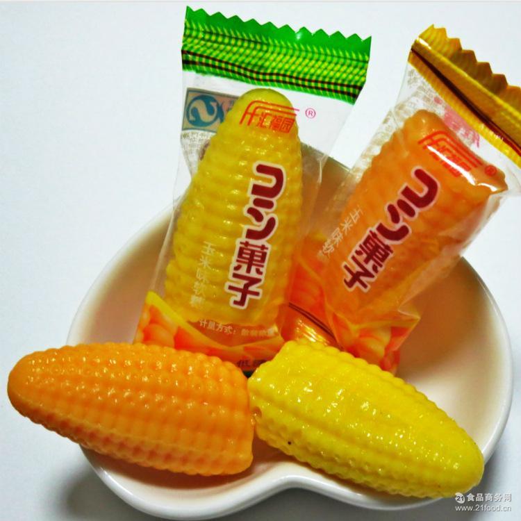汇福园玉米软糖 玉米味 休闲零食 婚庆喜糖 散装糖果