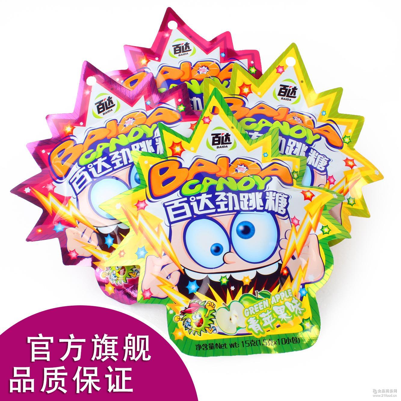 百达80后怀旧零食跳跳糖15g爆炸包独立触电糖食品水果味糖果情趣的身体词语代表情趣图片