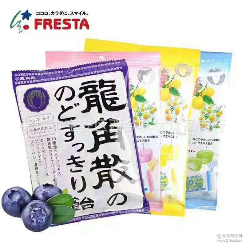 5口味 日本进口龙角散糖润喉糖薄荷清凉糖袋装清喉水果味