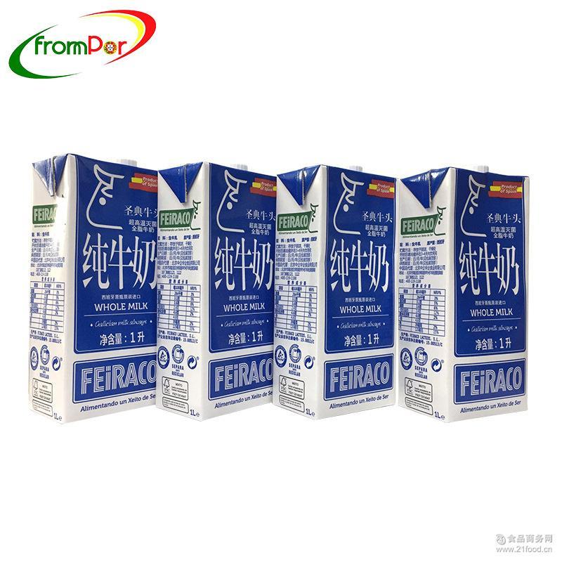 乳品牛奶 西班牙圣典牛头生牛乳牛奶 批发厂家 1L进口全脂牛奶