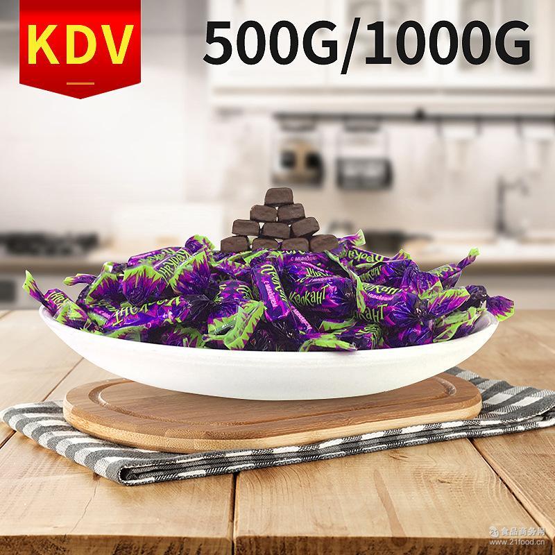 KDV巧克力味夹心糖 500g俄罗斯红皮糖紫皮糖 进口紫皮糖果