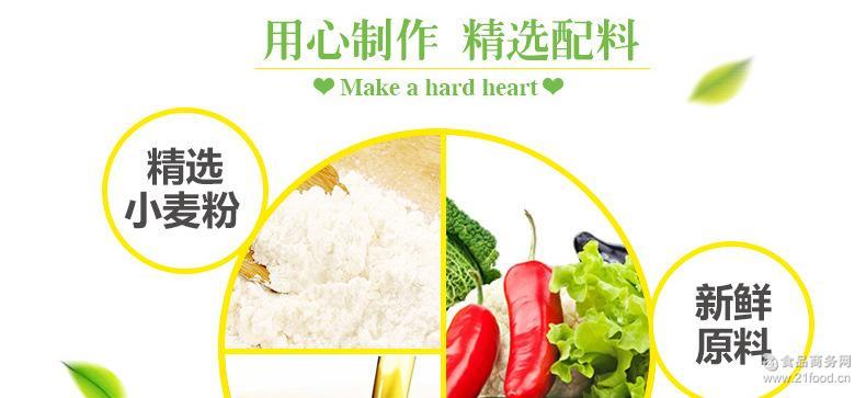 小猪佩奇蔬菜饼干100g 休闲零食蔬菜饼干小猪佩奇批发优惠
