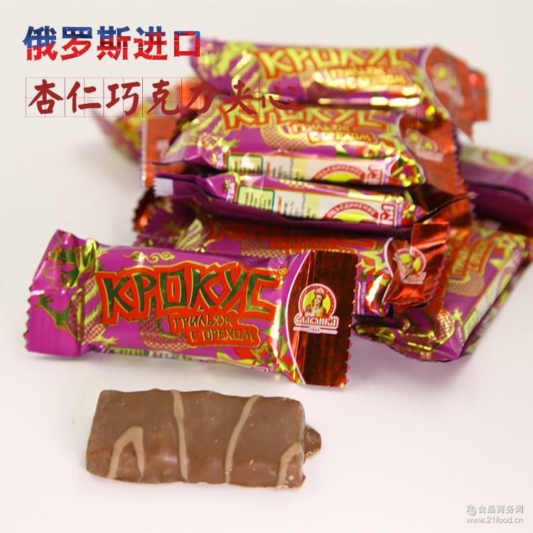 原装进口 酥糖休闲零食 喜糖可批发 俄罗斯杏仁巧克力夹心奶糖
