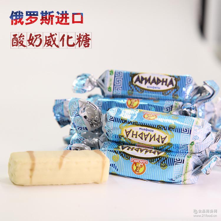 斯拉夫人酸奶威化糖果白巧克力奶油夹心散装喜糖 俄罗斯进口零食