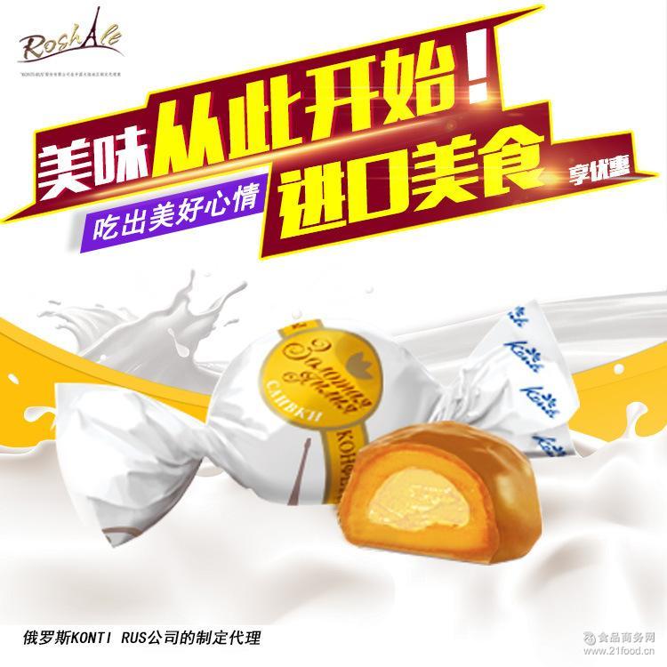金百合奶油 批发俄罗斯 进口糖果炼乳夹心巧克力糖 办公室小零食