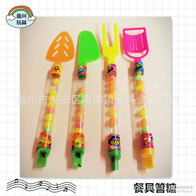 餐具管糖玩具糖 儿童玩具糖果批发 彩色水果味糖果