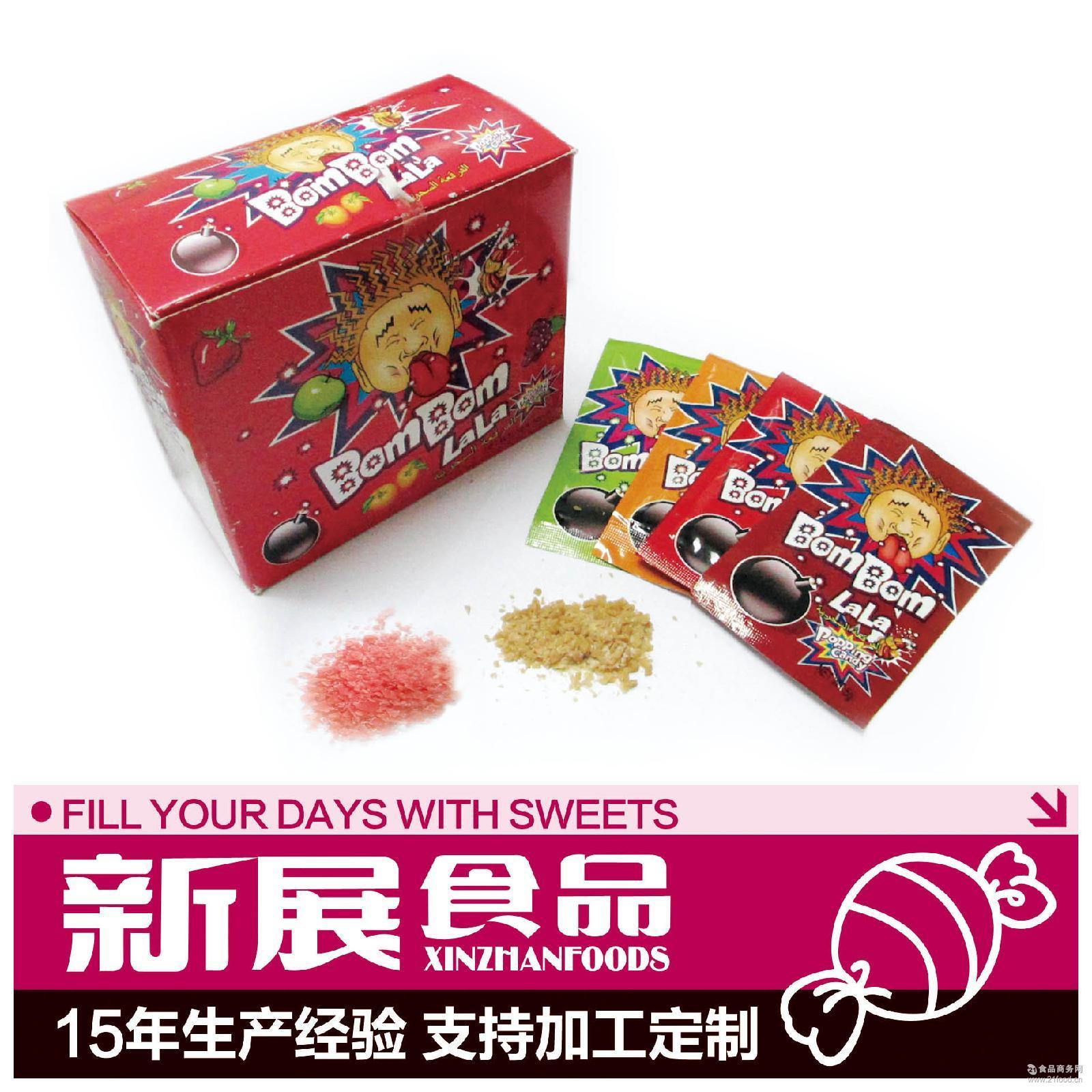 劲跳糖经典休闲零食搭配玩具 xz001-长期供应跳跳糖 爆炸糖