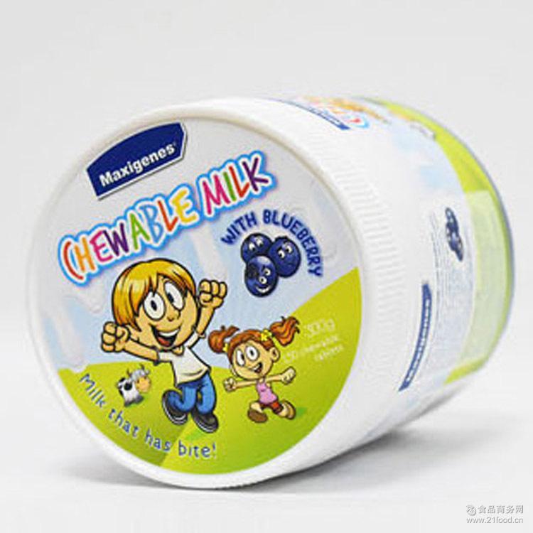 美可卓奶片 Maxigense 护眼牛奶片咀嚼片150粒 澳洲原装进口 蓝莓
