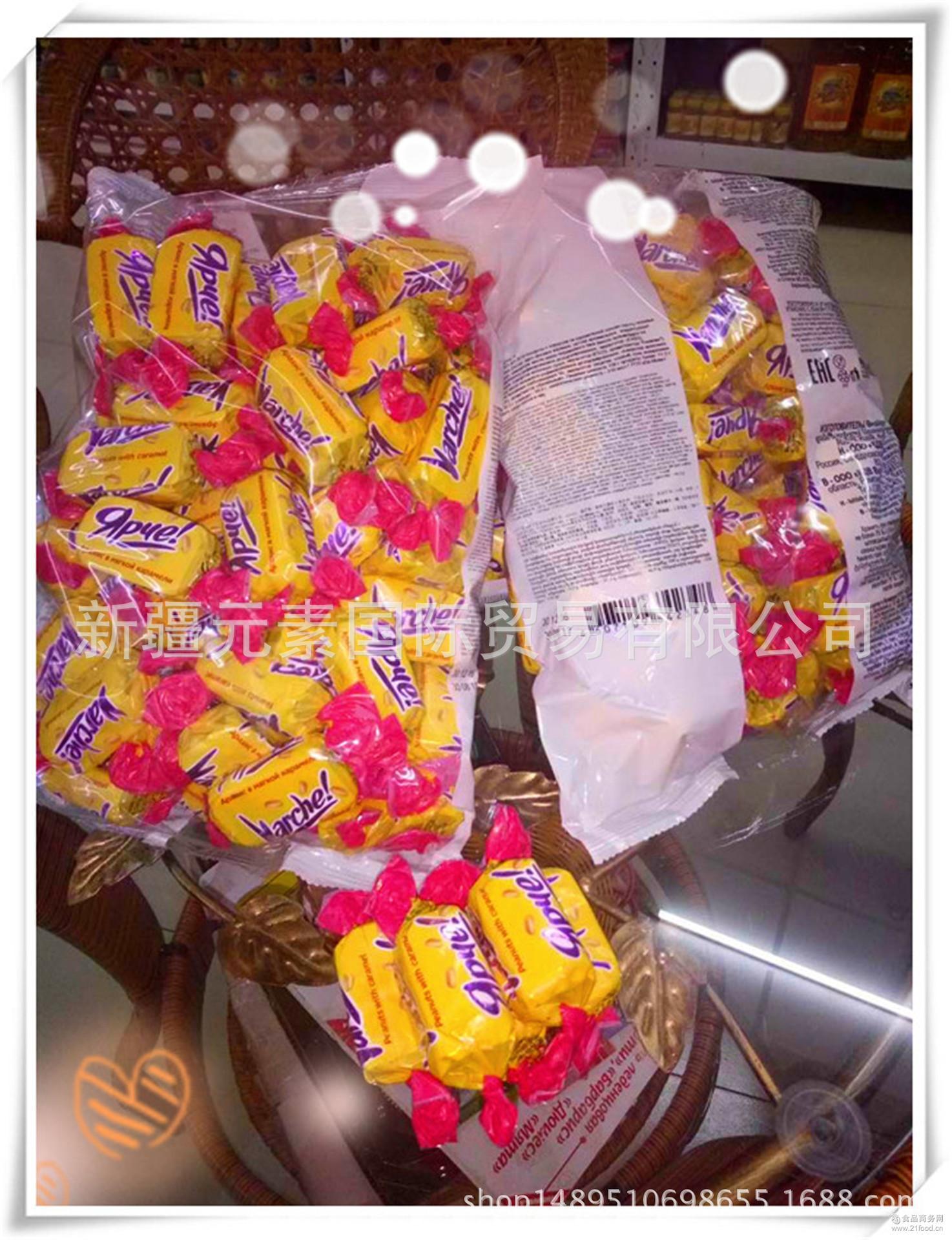 俄罗斯进口kdv牌 黄爵士夹心巧克力糖 黄花生巧克力喜糖