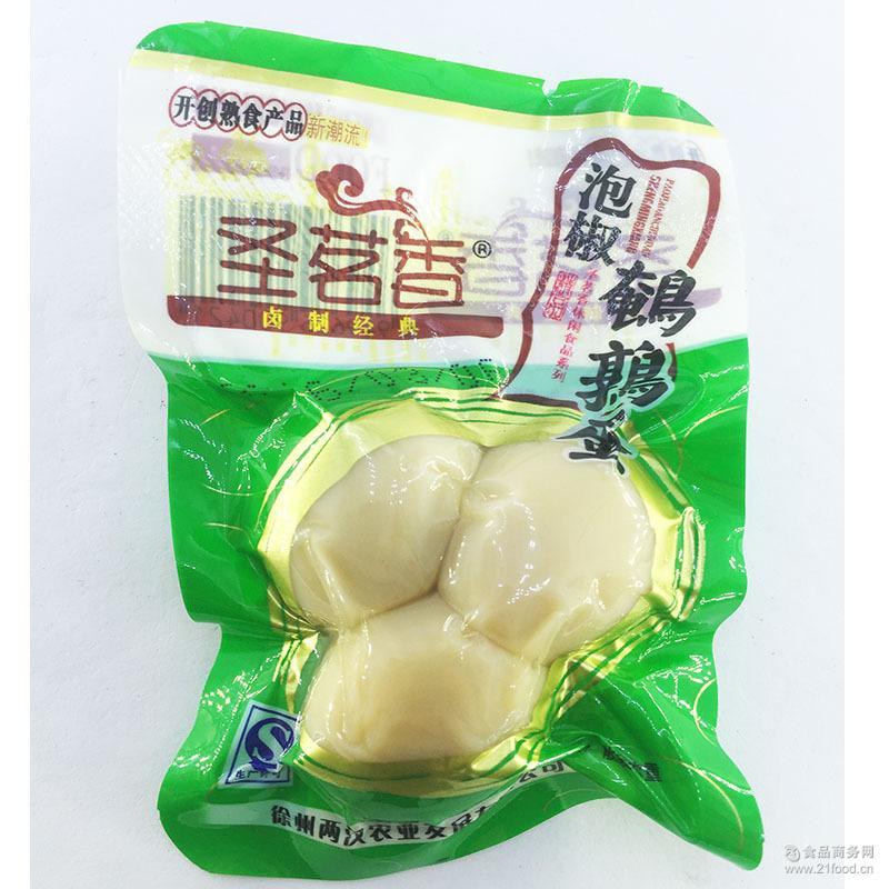 独立小包装 单包约27gxt 1箱*10斤 圣茗香鹌鹑泡椒味