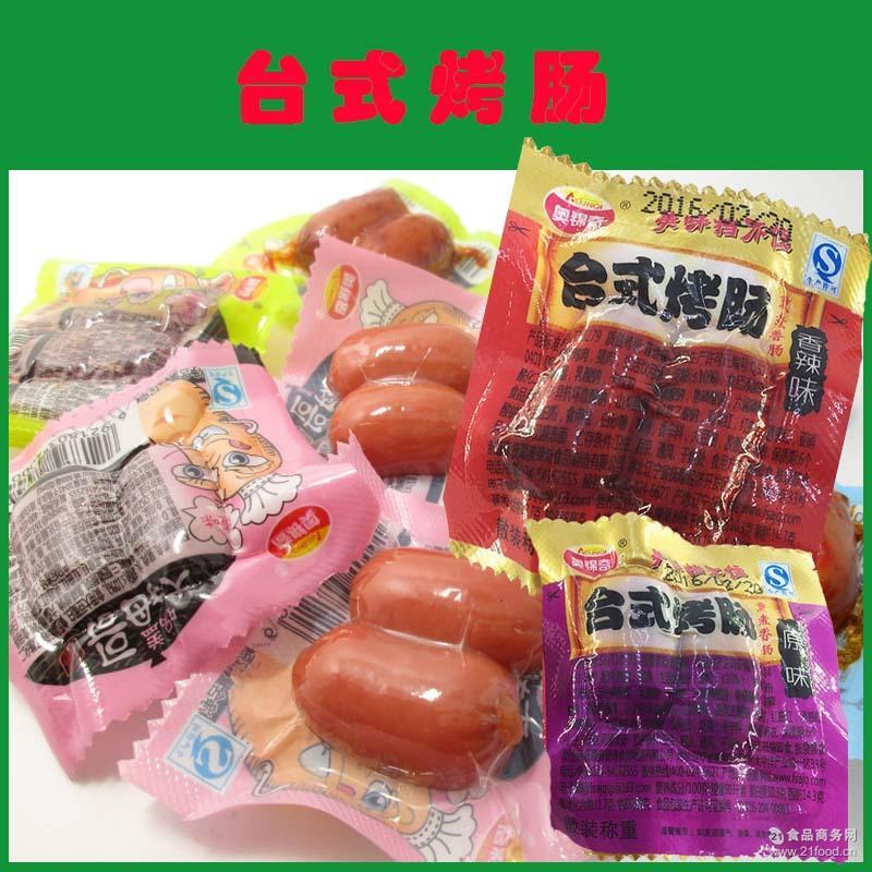 多种口味选择独立小包装 单包约15g 奥锦奇台式烤肠 1袋*5斤