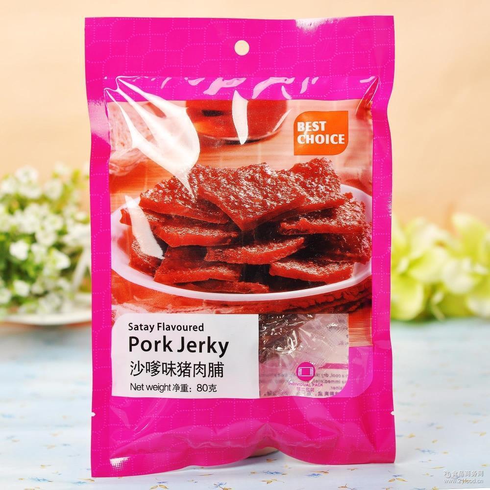 猪肉片 时选猪肉脯 沙爹味 80g 香港 进口熏烤腌制肉干休闲食品