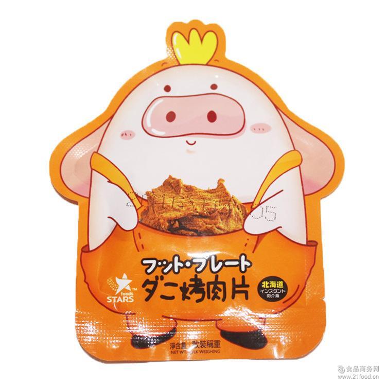 碳烤 散装 【皓运通】香港众星零食品零食 北海道 猪肉片