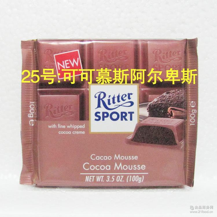 25号 8月产德国Ritter斯波德可可慕斯夹心阿尔卑斯牛奶巧克力