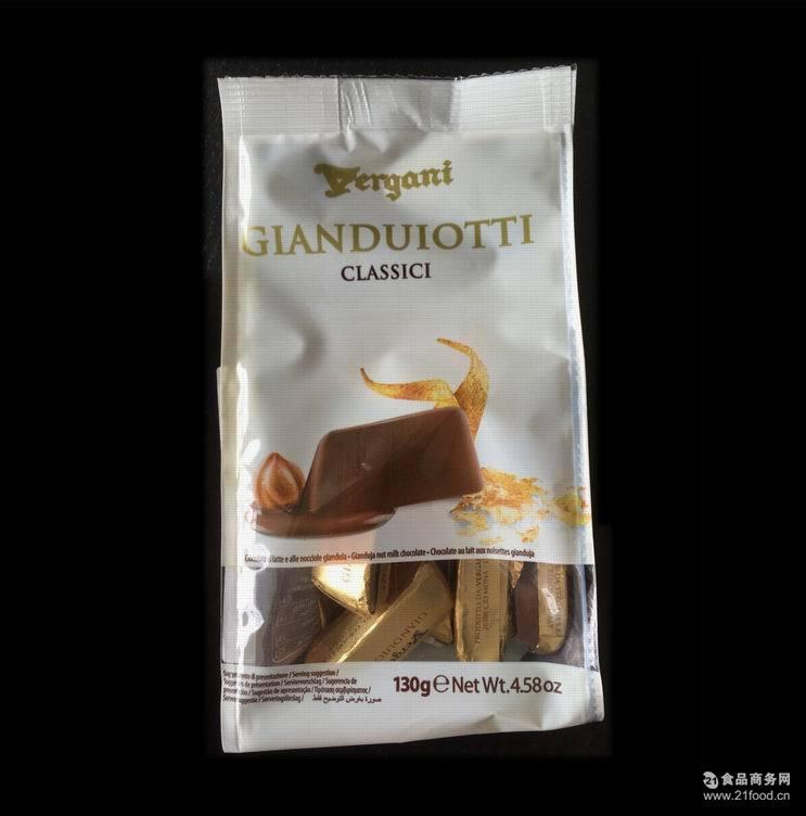 18年1月意大利维佳妮吉安杜奥提榛子牛奶夹心巧克力130g 休闲零食