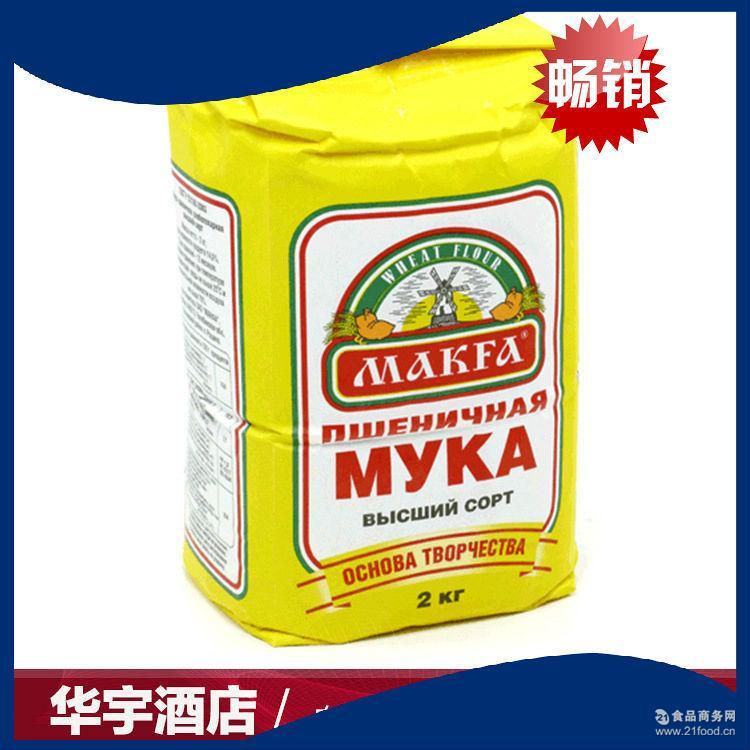 饺子煎饼专用面粉 高筋通用小麦面粉 俄罗斯原装进口马克发面粉