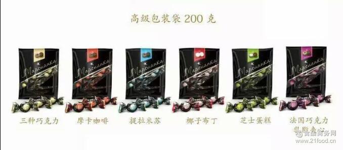 原装进口俄罗斯黑美人慕斯巧克力夹心糖果6种口味200g袋装