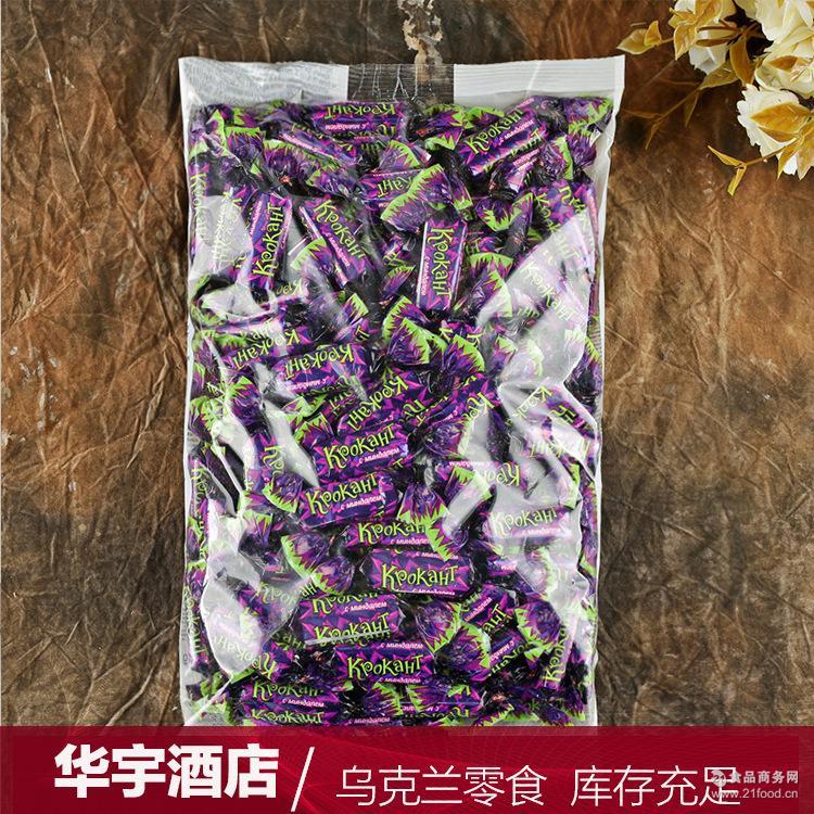 夹心巧克力紫皮糖 进口巧克力酥杏仁糖 俄罗斯紫皮克拉坎特糖