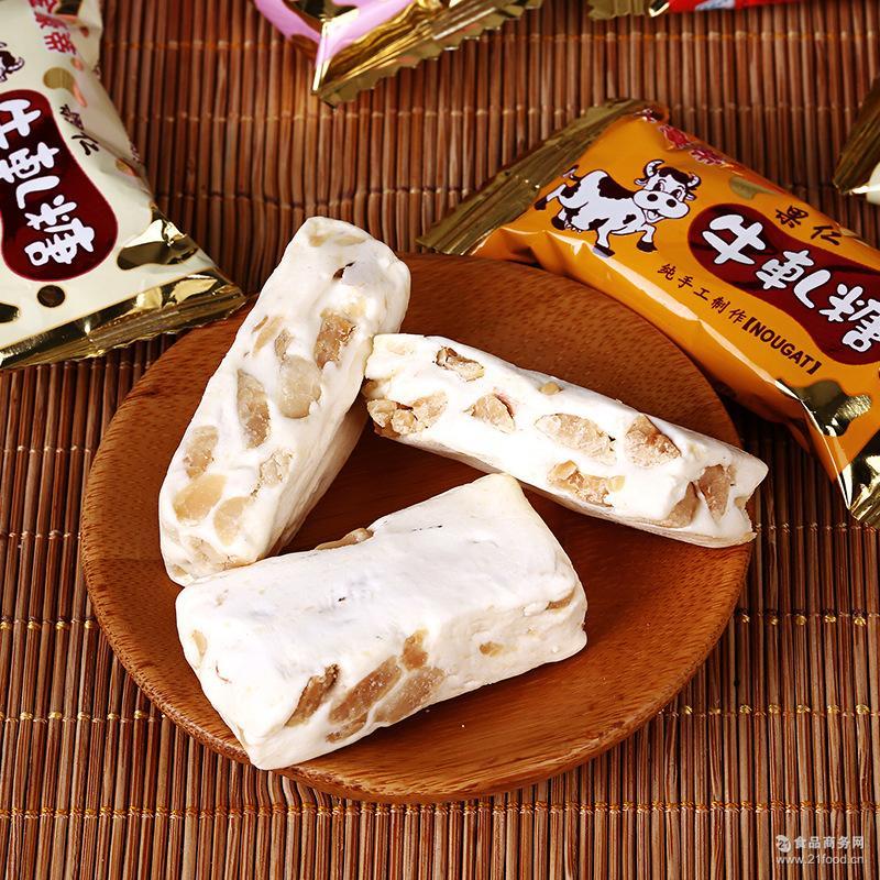 新款香味浓郁果仁牛轧糖 *休闲小零食批发 优质糖果厂家供应