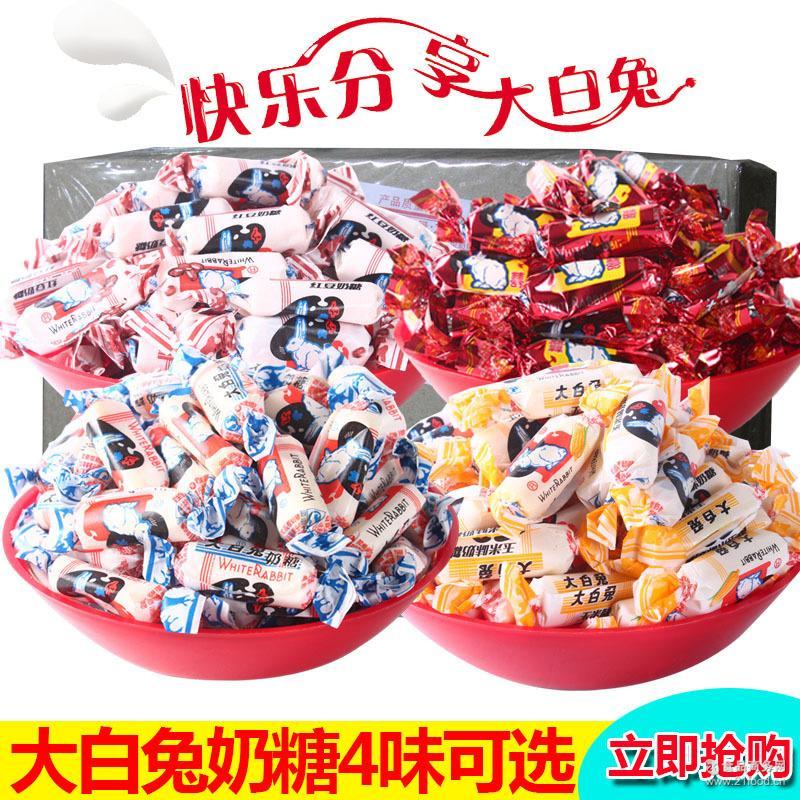 玉米婚庆糖果 冠生园大白兔奶糖2500g散装整盒原味 婚庆 红豆味