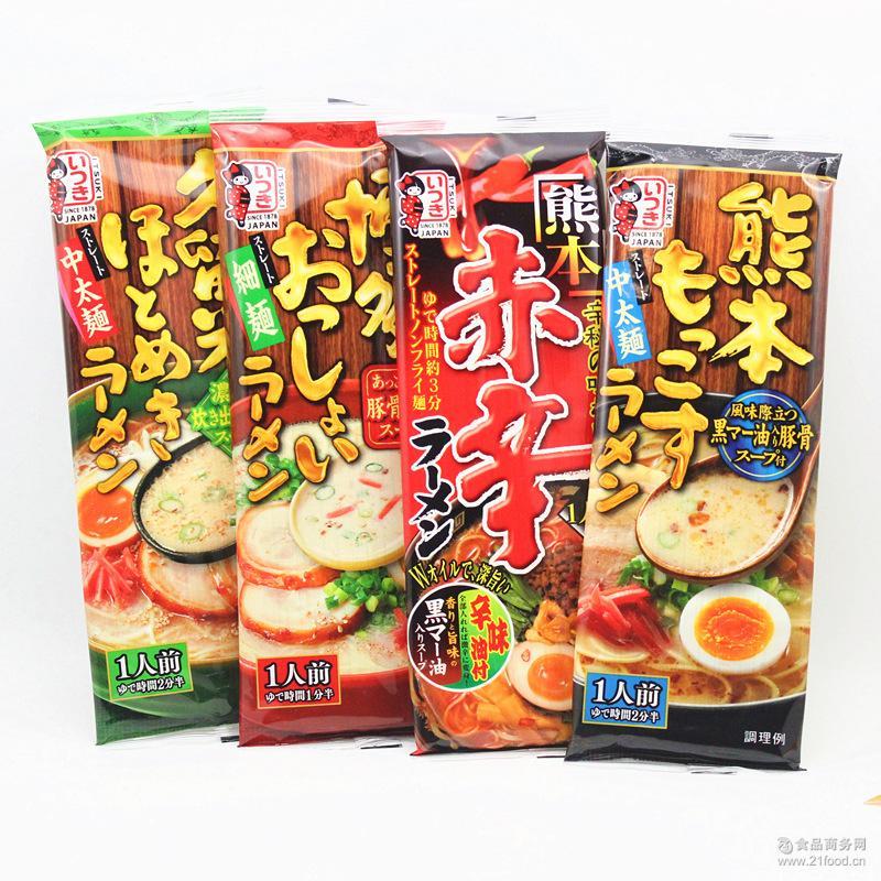 久留米 赤辛 拉面123g博多 日本进口 五木熊本熊黑麻油猪骨浓汤面
