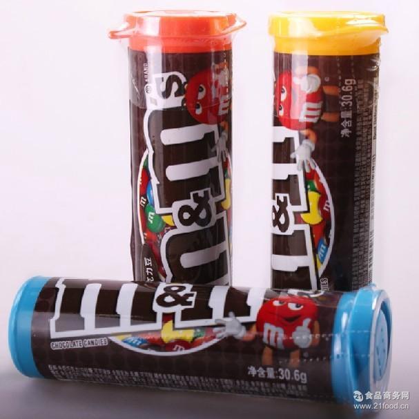 德芙30.6gMM牛奶巧克力豆1箱*10盒*12瓶
