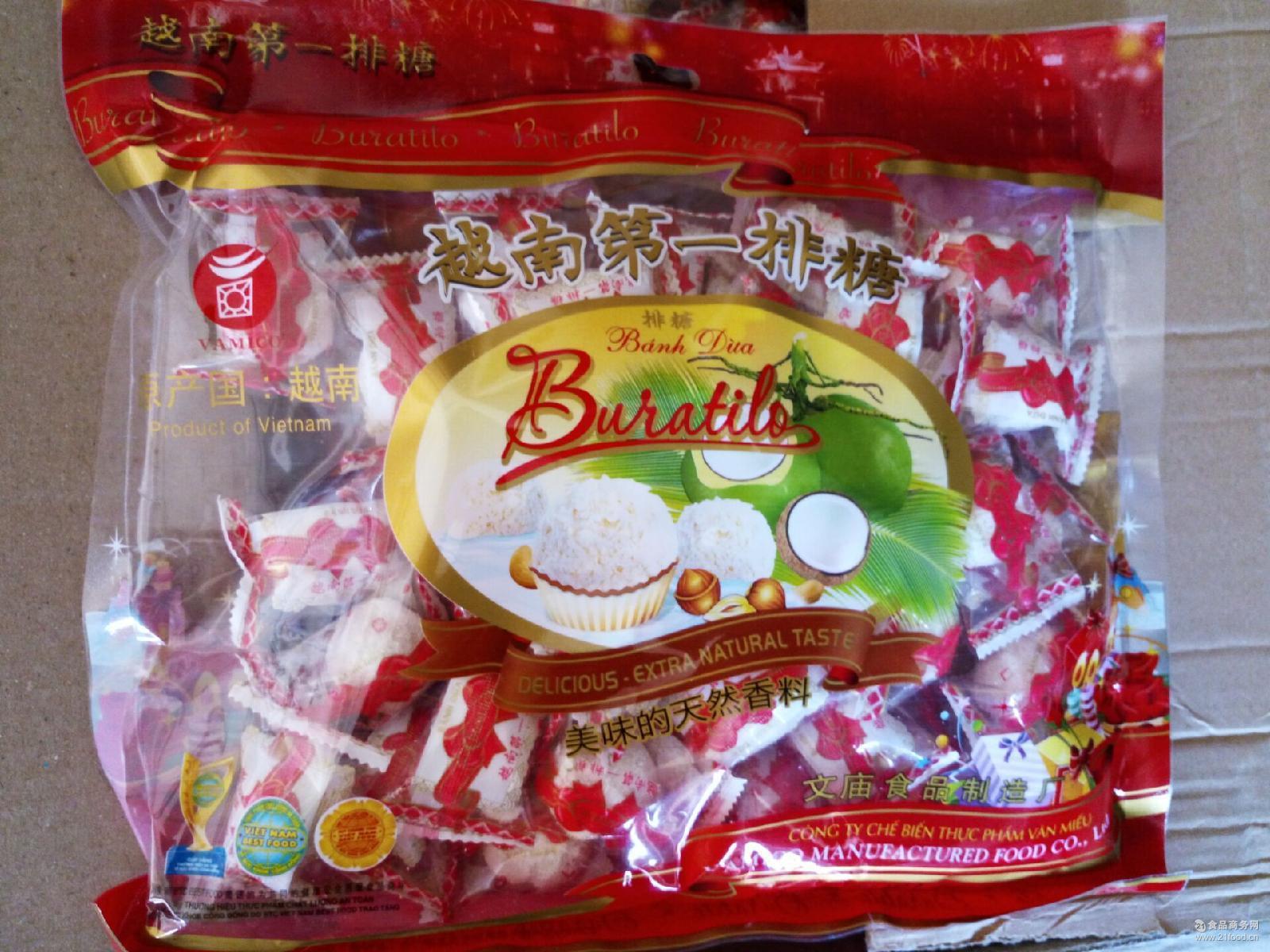 批发越南排糖零食特产进口*排糖 喜糖450克*20袋/箱 文庙排糖