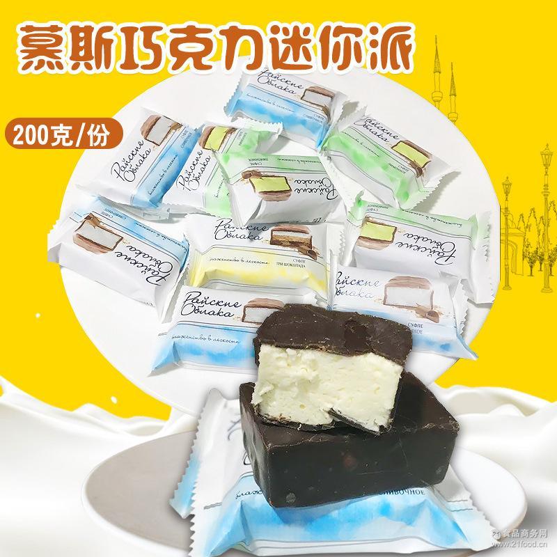 俄罗斯进口慕斯巧克力牛奶糖250克装