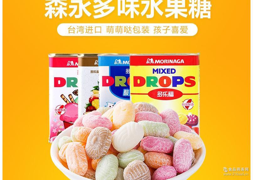 水果味糖果硬糖 森永台湾 多乐福水果糖180g 罐装包邮