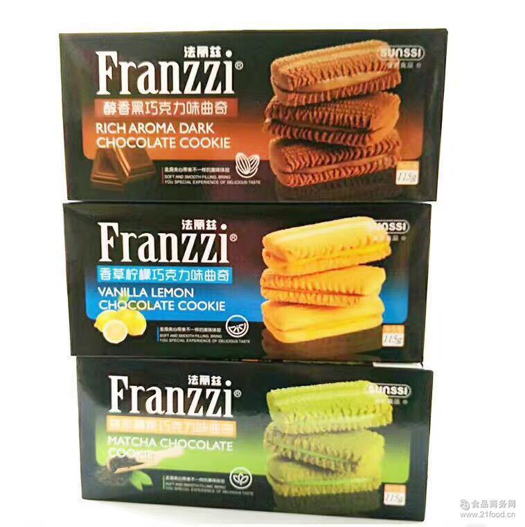抹茶慕斯味 醇香黑巧味 Franzzi法丽兹115g曲奇饼干 香草柠檬味