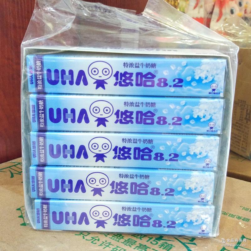休闲零食 uha悠哈特浓抹茶 咖啡 草莓 牛奶糖40g*10