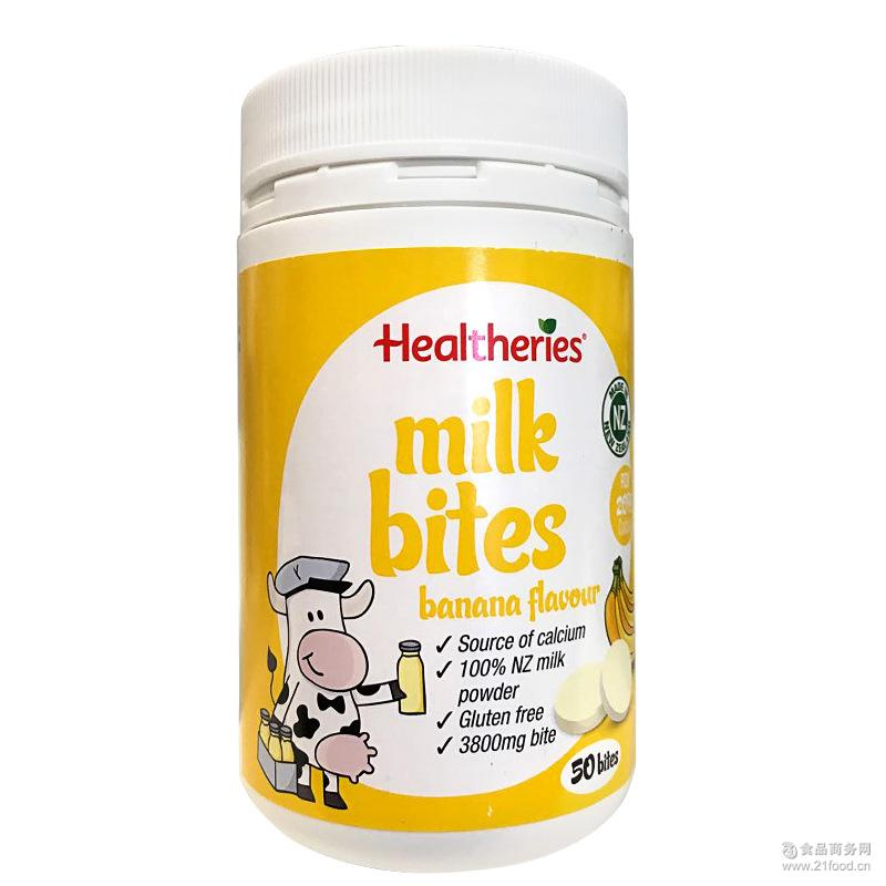 新西兰Healtheries贺寿利牛奶片瓶装50粒 香蕉味