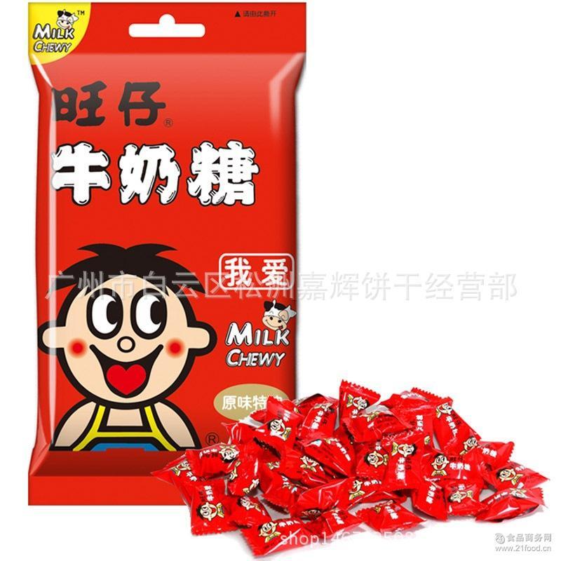 巧克力味 红豆味 草莓牛奶味 旺仔42g牛奶糖原味 薄荷味