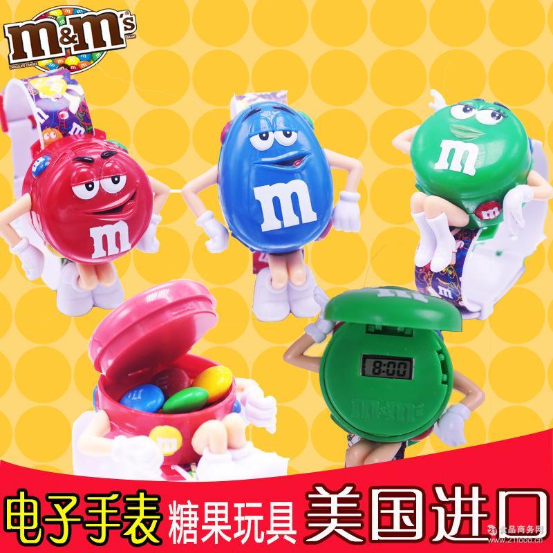 电子手表玩具糖果机可爱豆人机 【美国进口MM豆】MMS牛奶巧克力豆