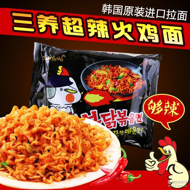 韩国进口方便面三养火鸡面炒面拉面超辣鸡肉味拌面700g(5袋入)