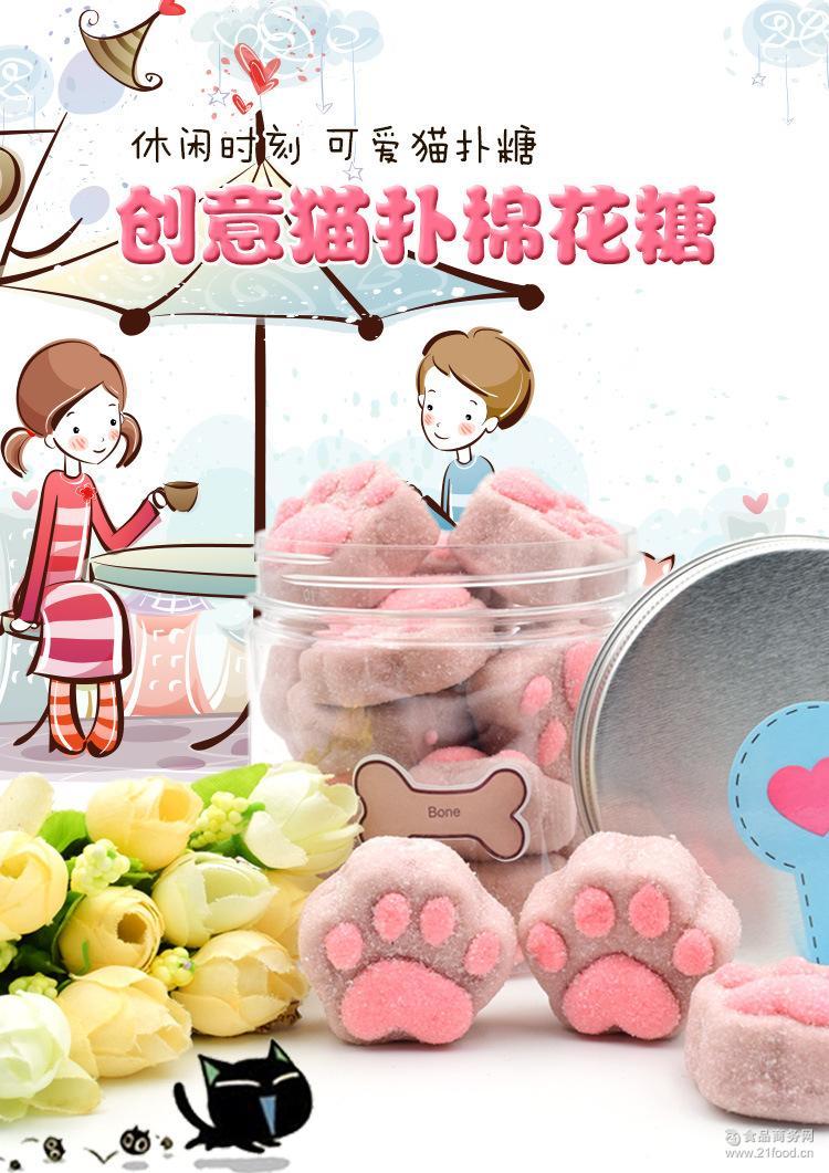新款 儿童粉色猫爪糖果 奶茶伴侣创意休闲零食 猫扑棉花糖罐装