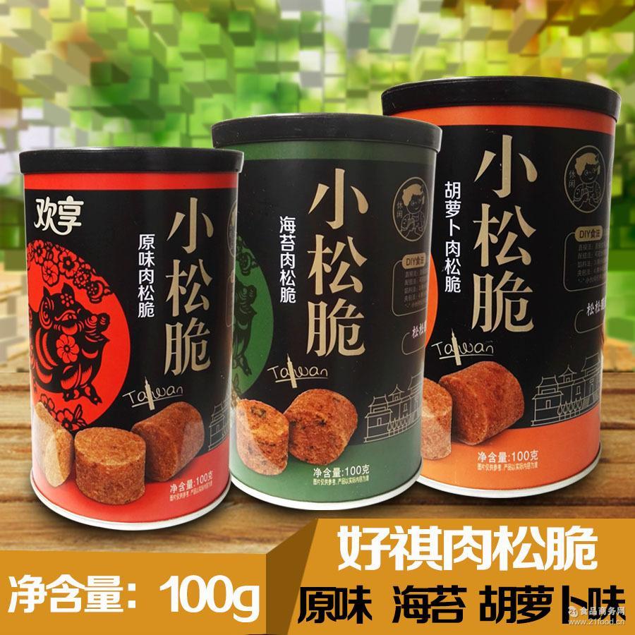 好祺小松脆肉松脆100g/罐 原味 海苔味油酥肉松 胡萝卜味