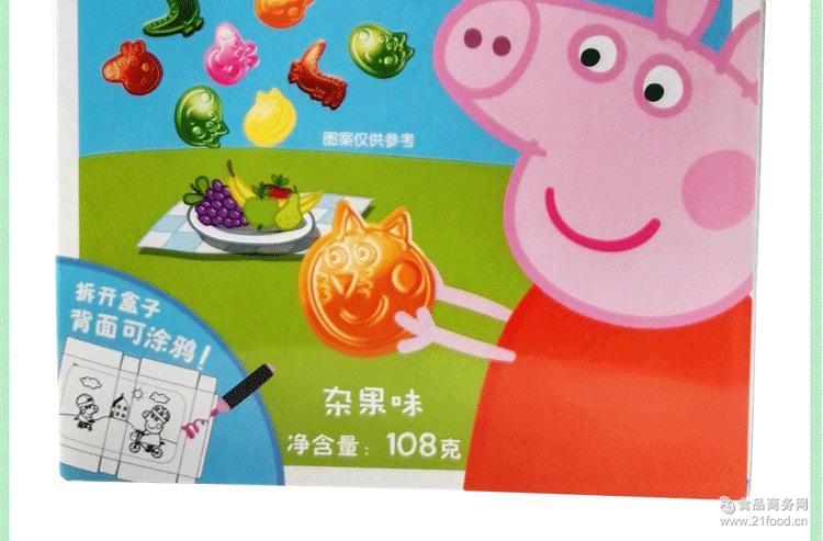 小猪果汁软糖杂果味 含果汁儿童零食 蓝莓味 水蜜桃味108g